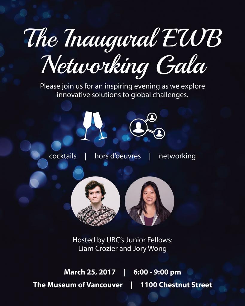 ewb-networking-gala_poster